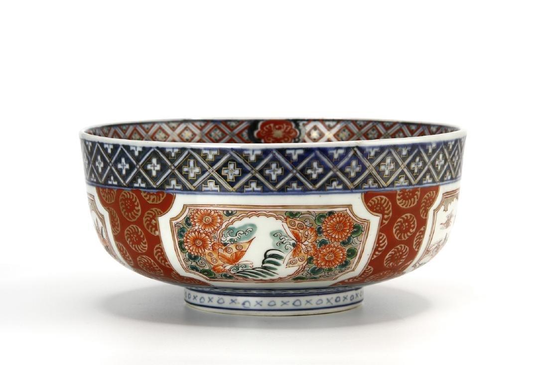Japanese Porcelain Bowl - 2