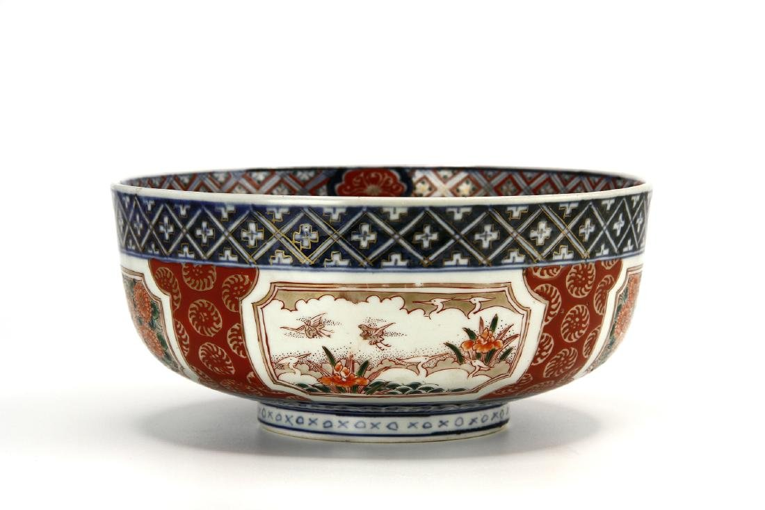 Japanese Porcelain Bowl - 3