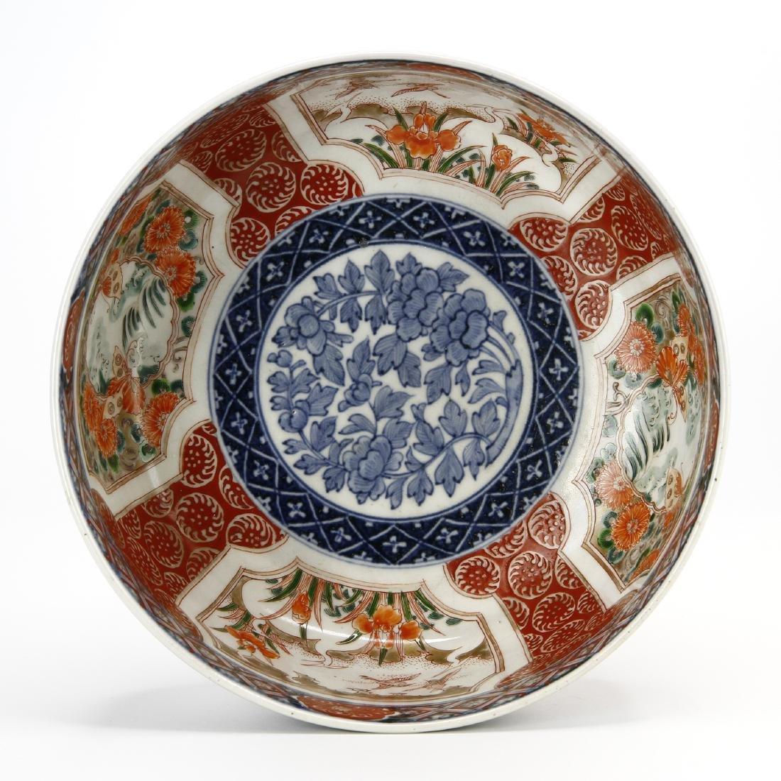 Japanese Porcelain Bowl - 4