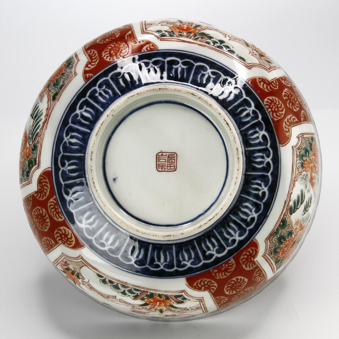 Japanese Porcelain Bowl - 6