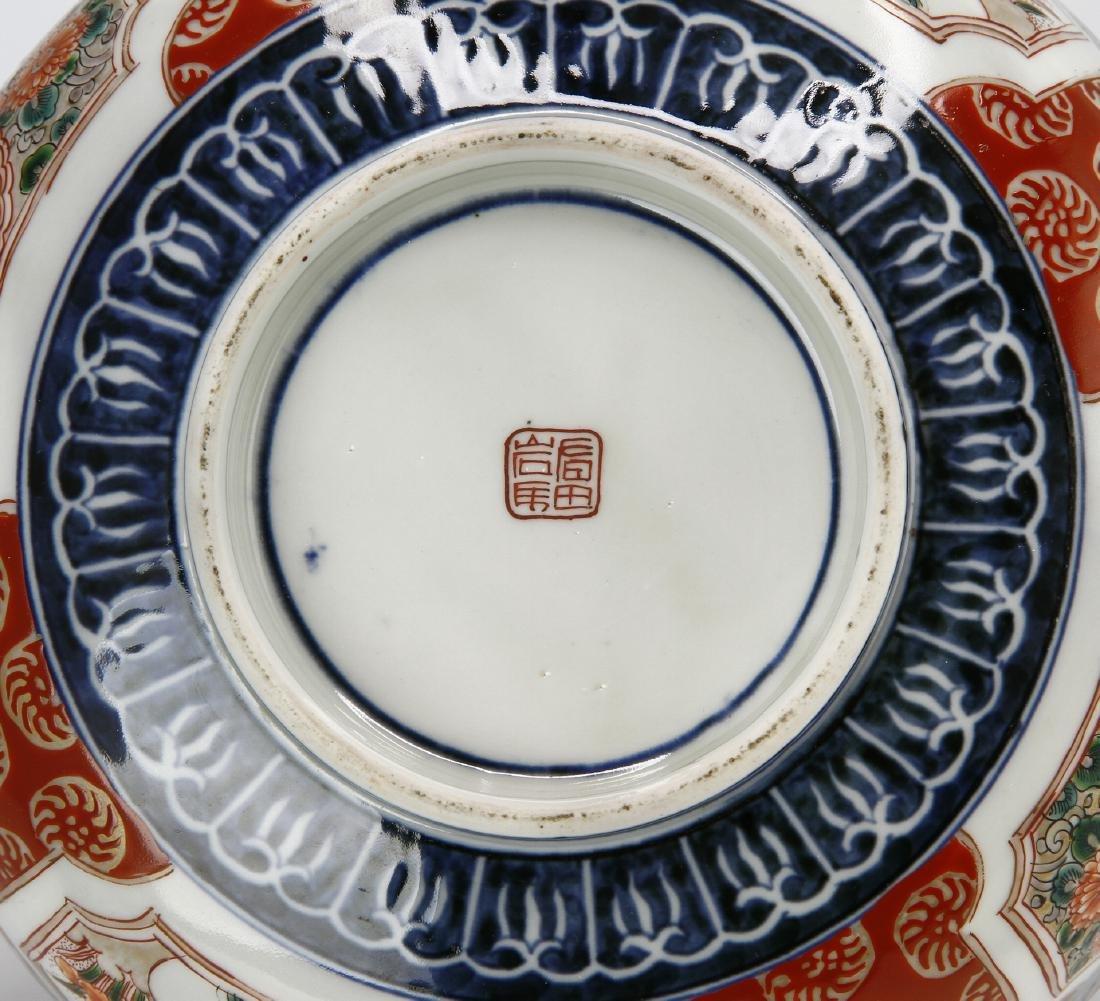 Japanese Porcelain Bowl - 7