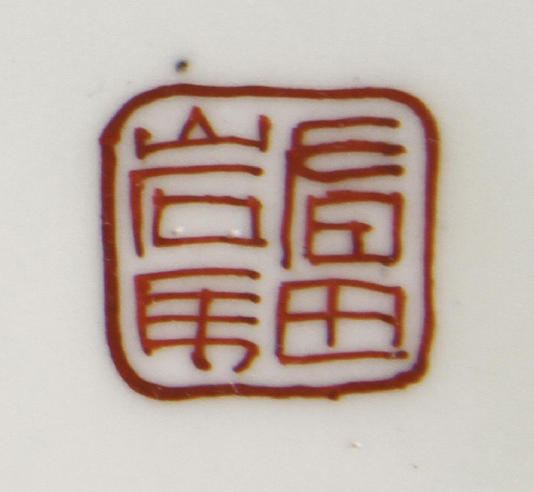 Japanese Porcelain Bowl - 8
