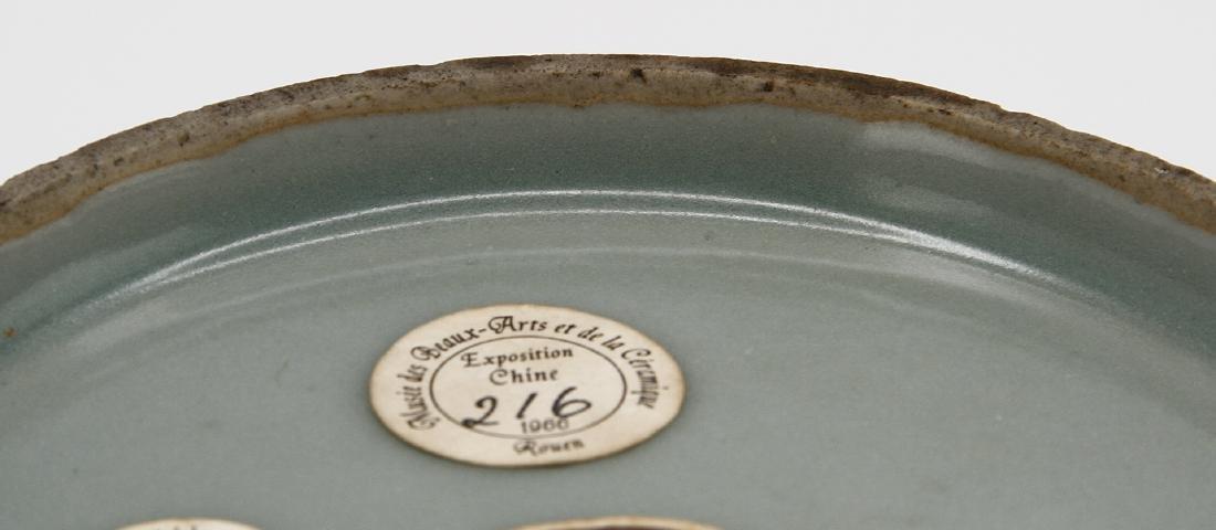 Rare Lungchuan Celadon Brushwasher - 5