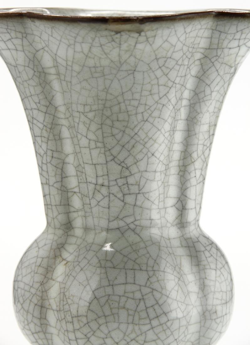 """K'uan-Type Archaistic Lobed """"Gu"""" Vase - 5"""