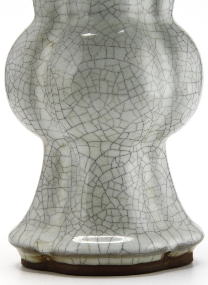 """K'uan-Type Archaistic Lobed """"Gu"""" Vase - 6"""