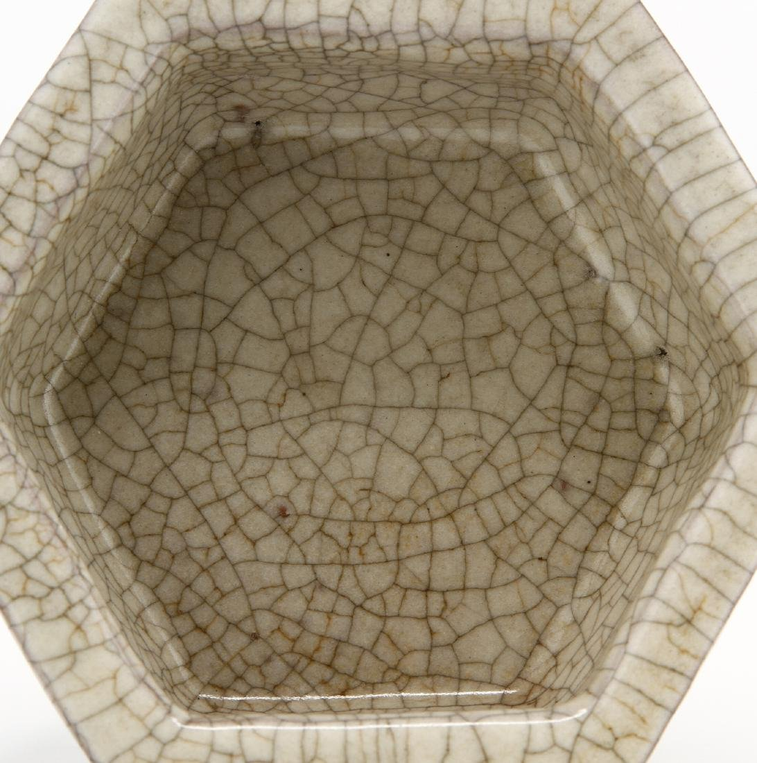 Rare Ko Ware Hexagon Brushwasher - 6