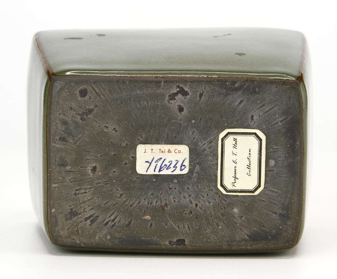 Rare Lungchuan Guan-Type Brushwasher - 8