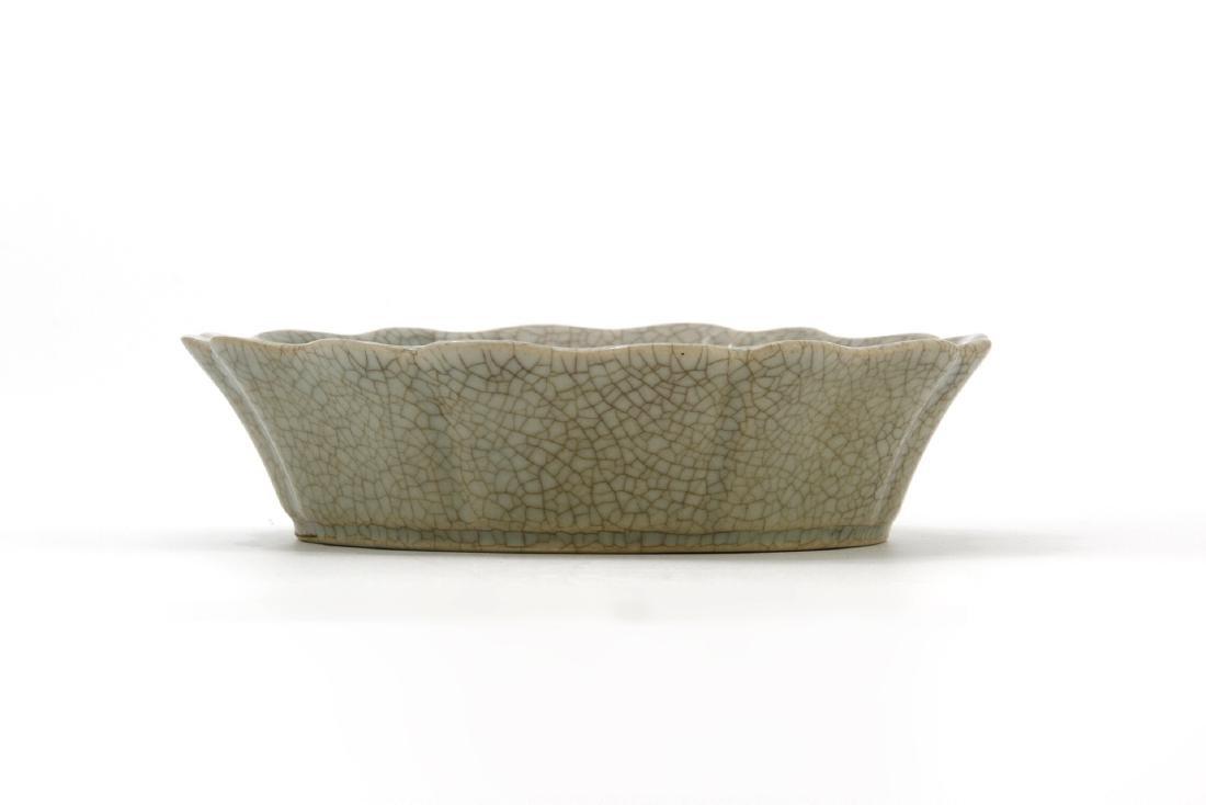 Rare Guan-Type Mallow-Form Brushwasher