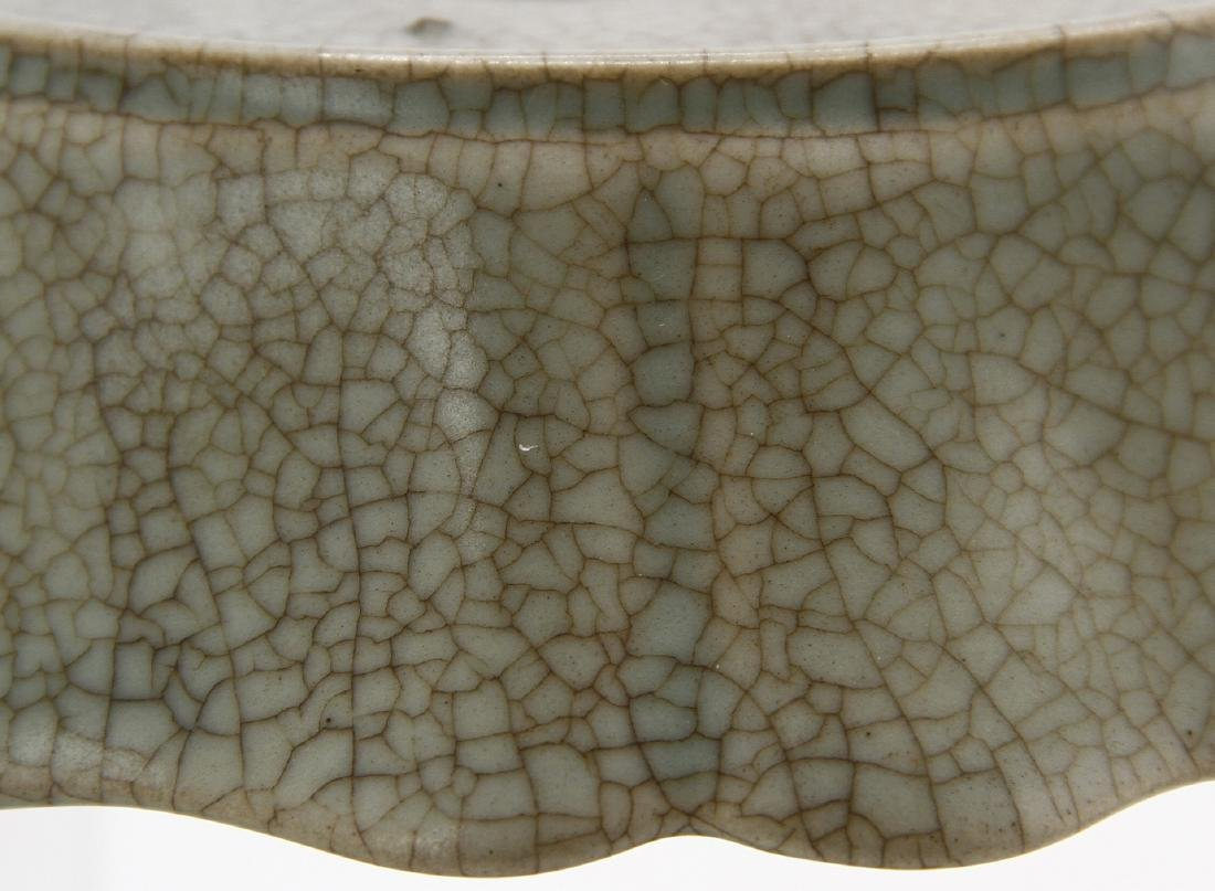 Rare Guan-Type Mallow-Form Brushwasher - 9