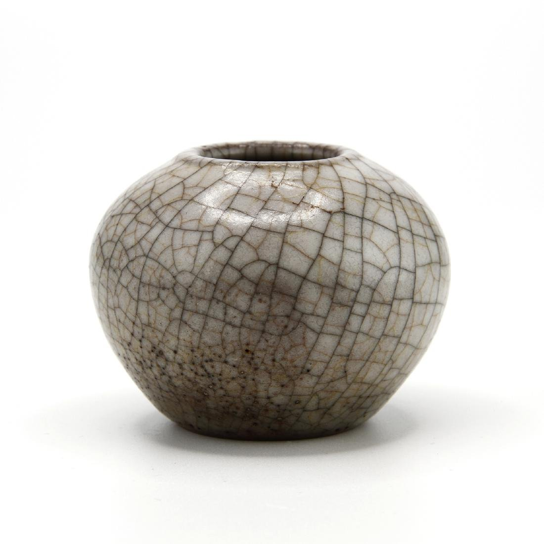 Chinese Koyao Scholar's Water Coupe - 2