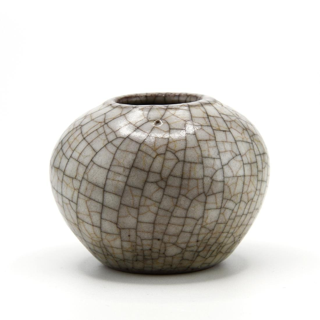 Chinese Koyao Scholar's Water Coupe - 3
