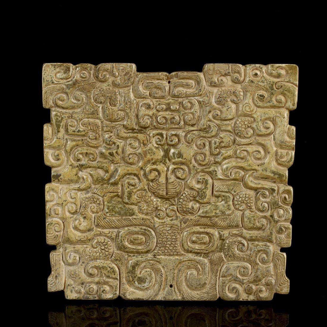 Celadon Jade Square Ornament