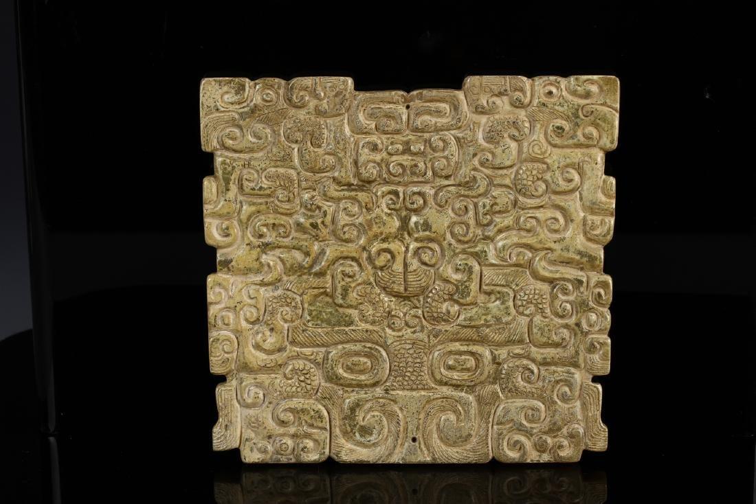 Celadon Jade Square Ornament - 7
