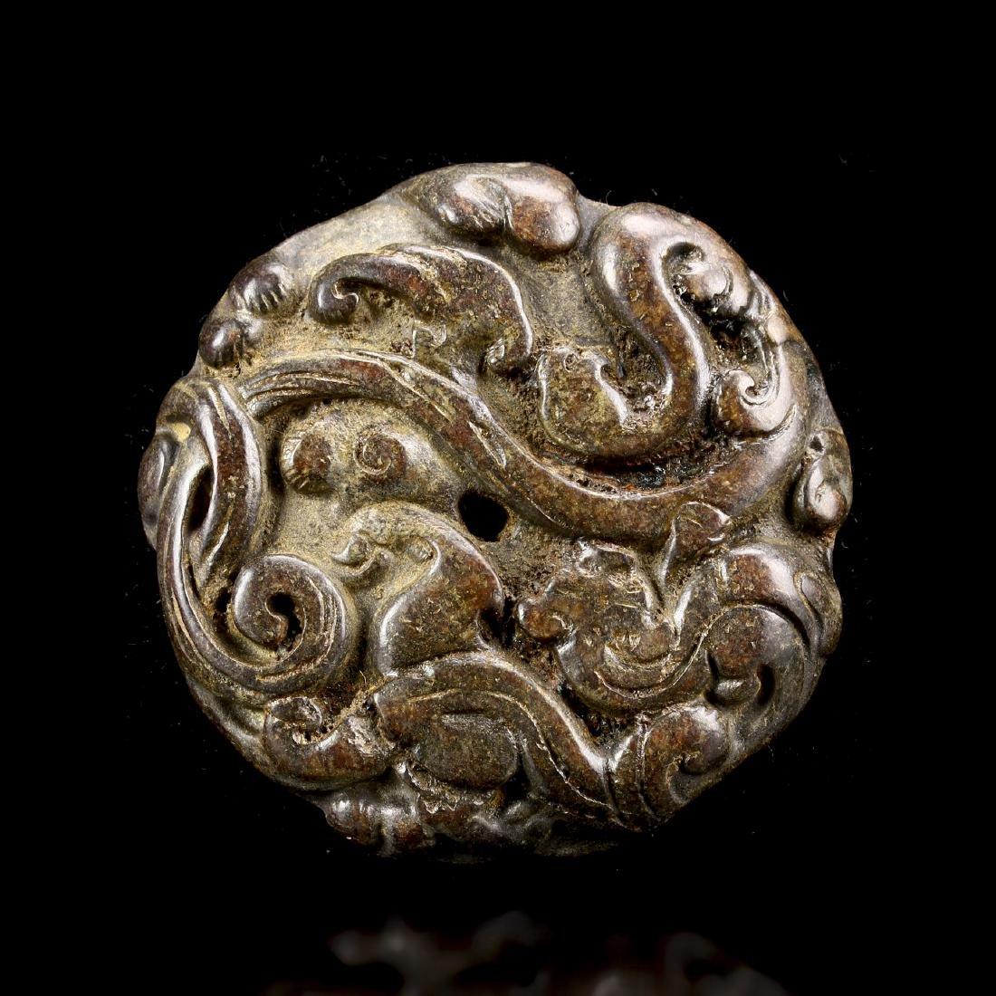 Round Jade Pendant