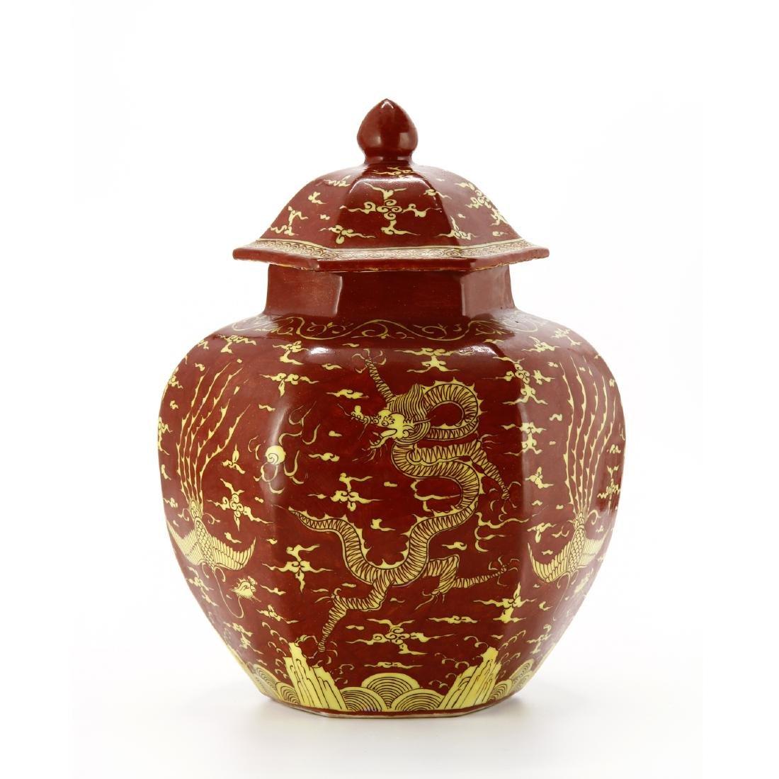 Iron-Red Dragon and Phoneix Jar