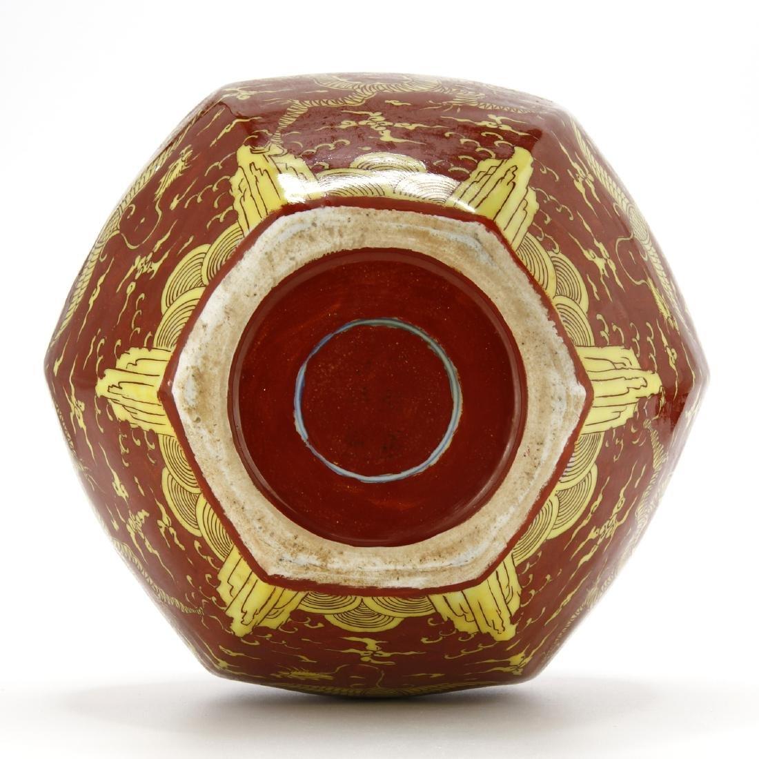 Iron-Red Dragon and Phoneix Jar - 8