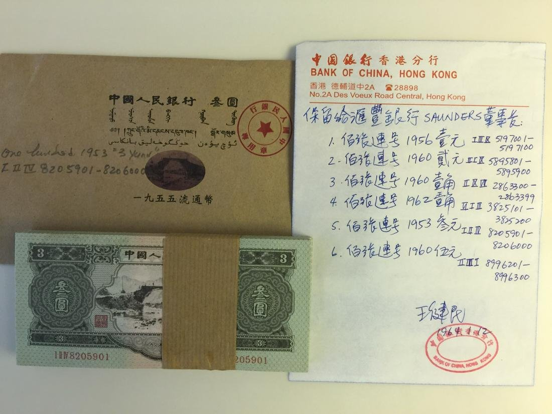 """Set of 100 Chinese 1953 """"3 Yuan"""" Banknotes"""