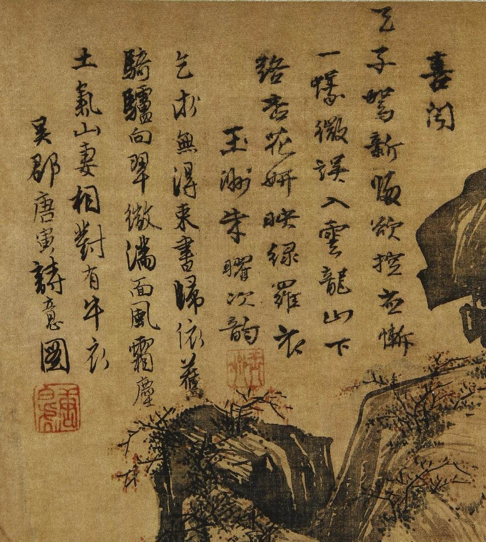 Classic Chinese Hanging Scroll - 7