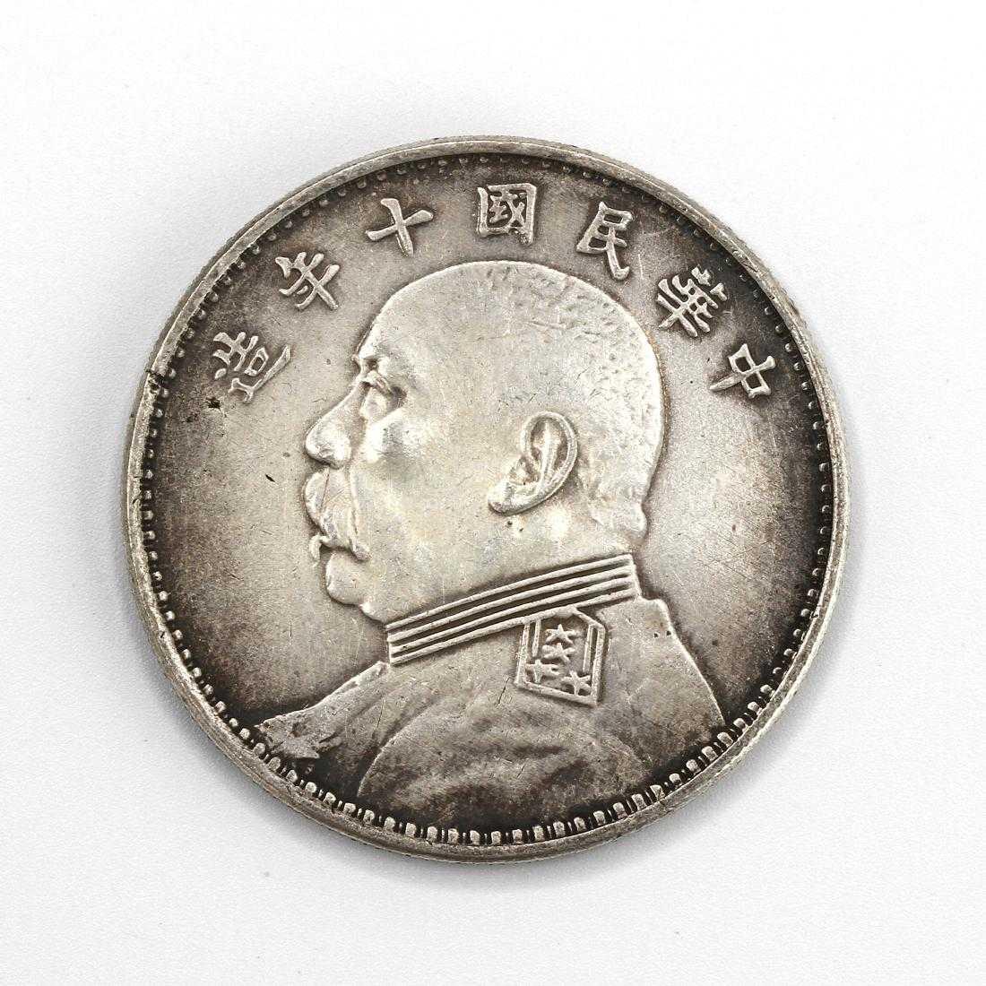 yuan shih kai coin