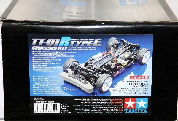 Tamiya 1/10 RC Car TT-01 R TYPE-E - 3