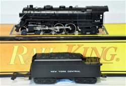 MTH RailKing 30-1121-1 NYC Hudson