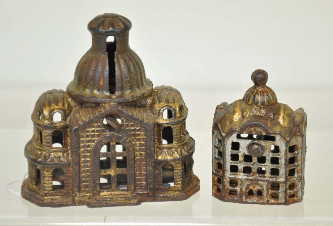2 Vintage Mosque Banks