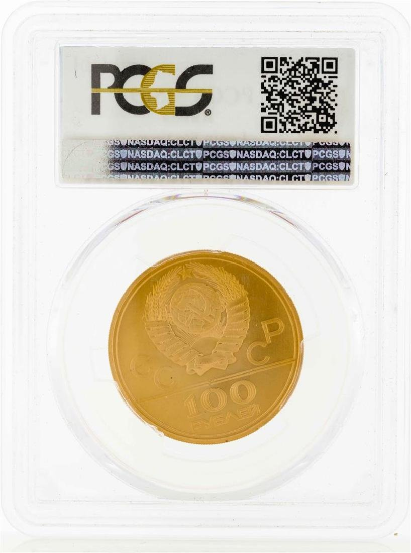 1978 M Russia Moscow Olympic USSR 100 Roubles Gold Coin - 2
