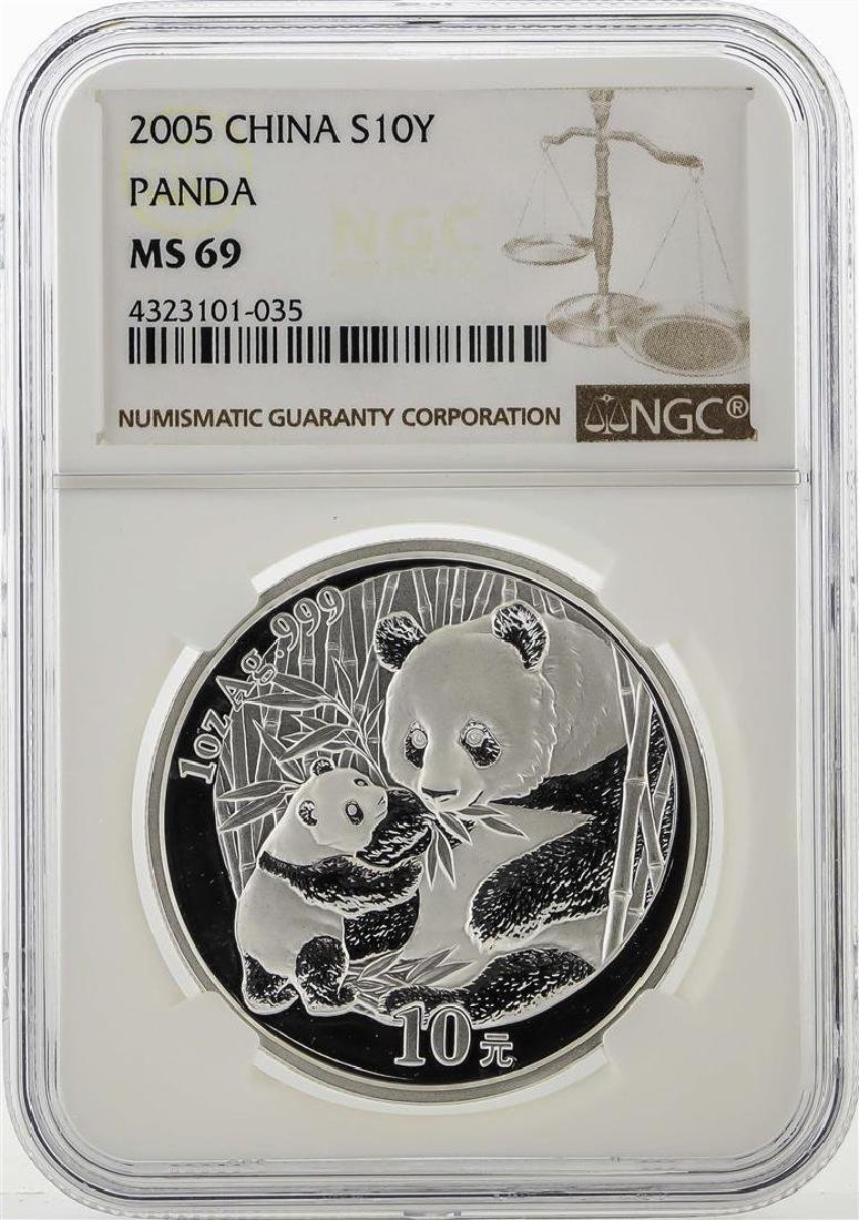 2005 China 10 Yuan Silver Panda Coin NGC MS69