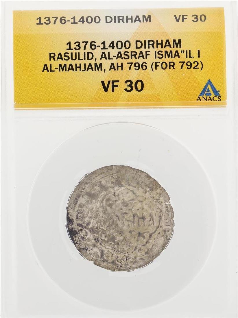 1376-1400 Dirham Rasulid Al-Ashraf Isma IL I Al Mahjam