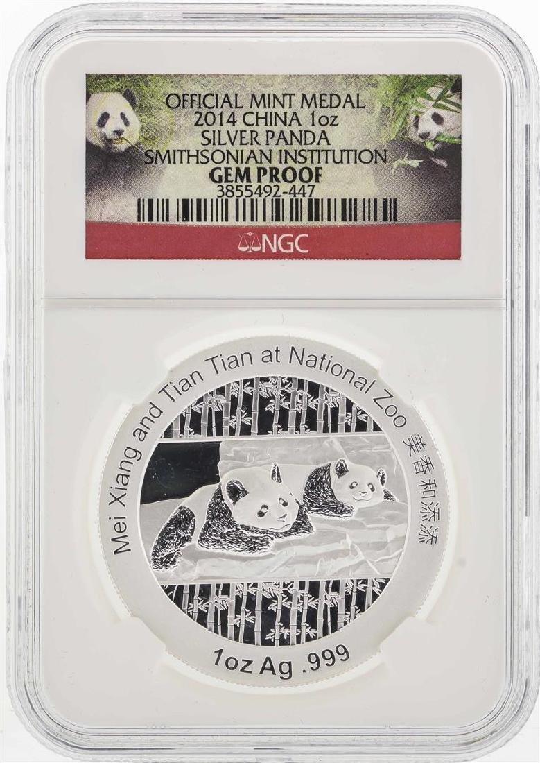 2014 China 1oz Silver Panda Coin NGC Gem Proof