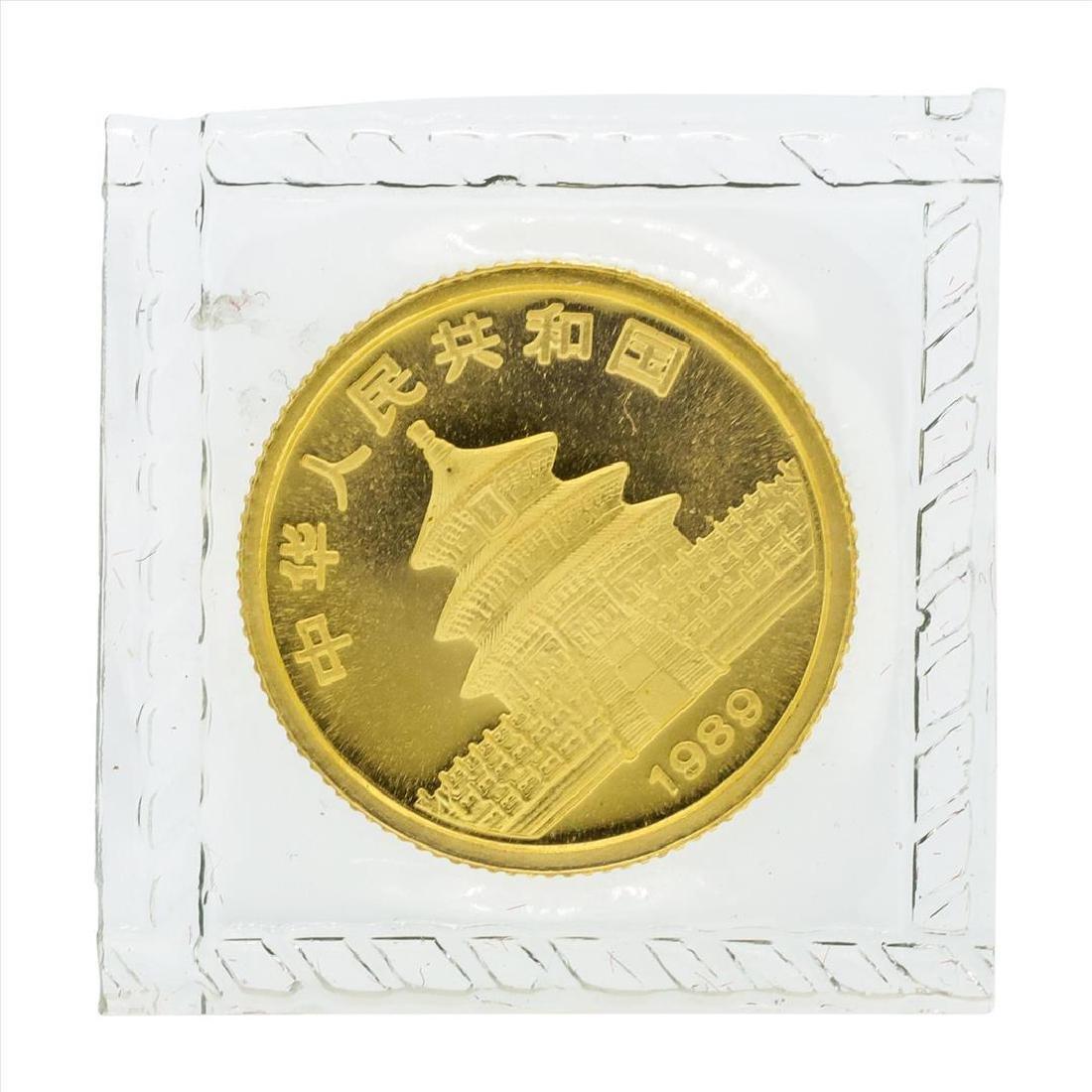 1989 10 Yuan China Panda 1/10 oz Gold Coin - 2