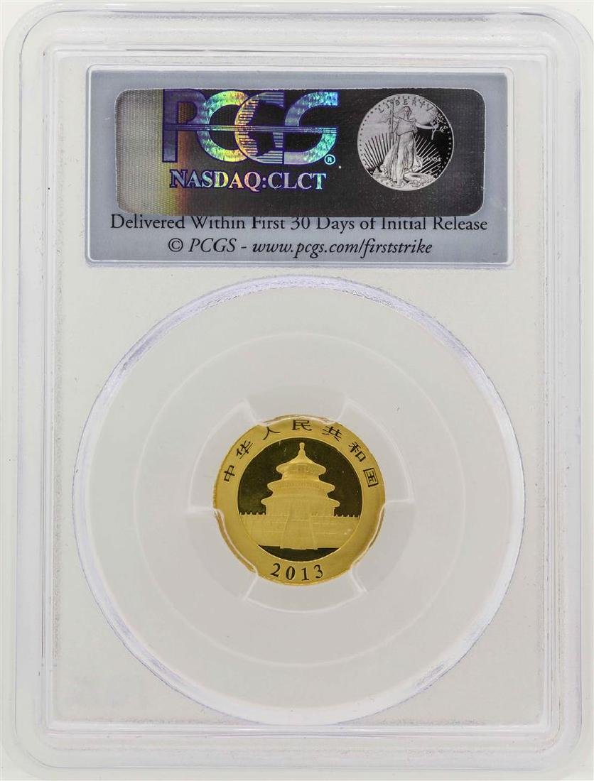 2013 China 1/10 oz. Panda Gold Coin PCGS MS70 First - 2