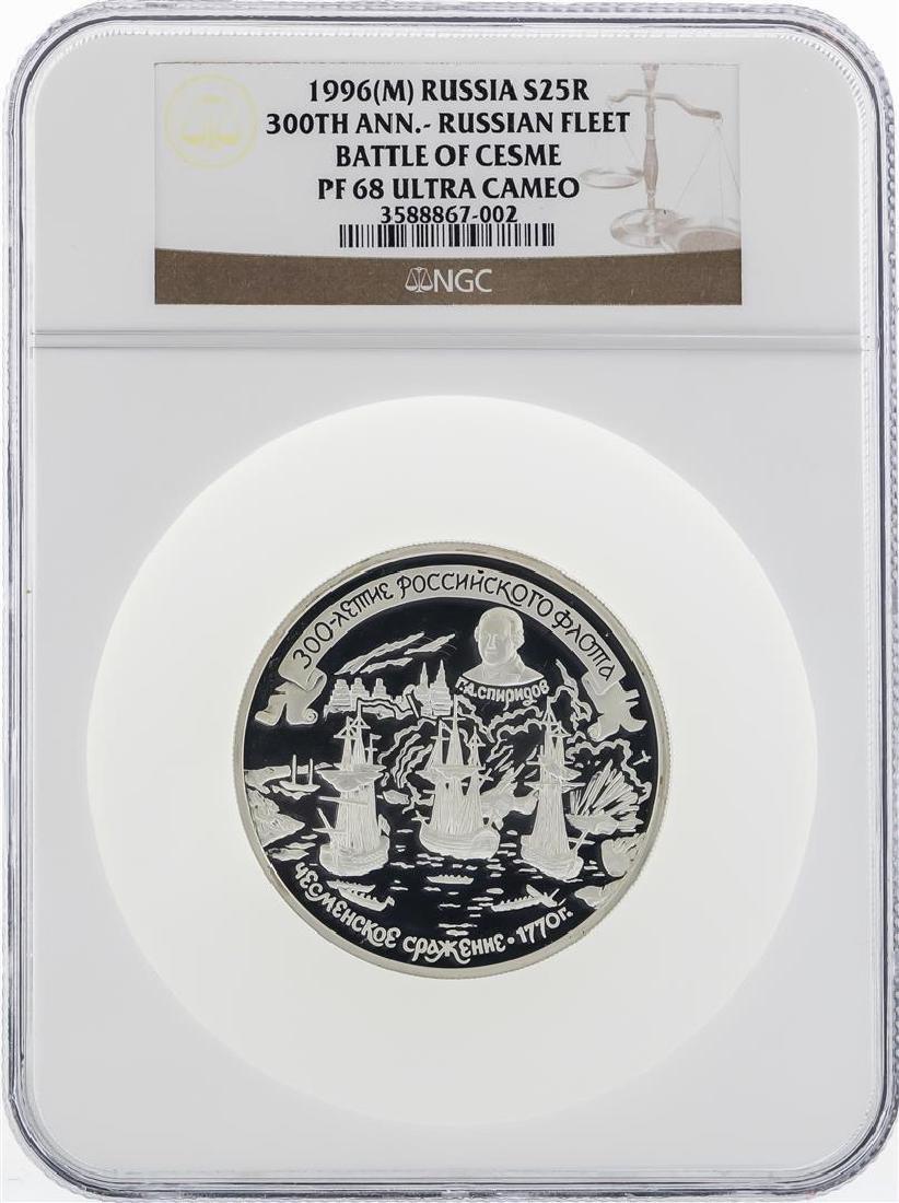 1996(M) Russia 25 Roubles 300th Anniversary Silver
