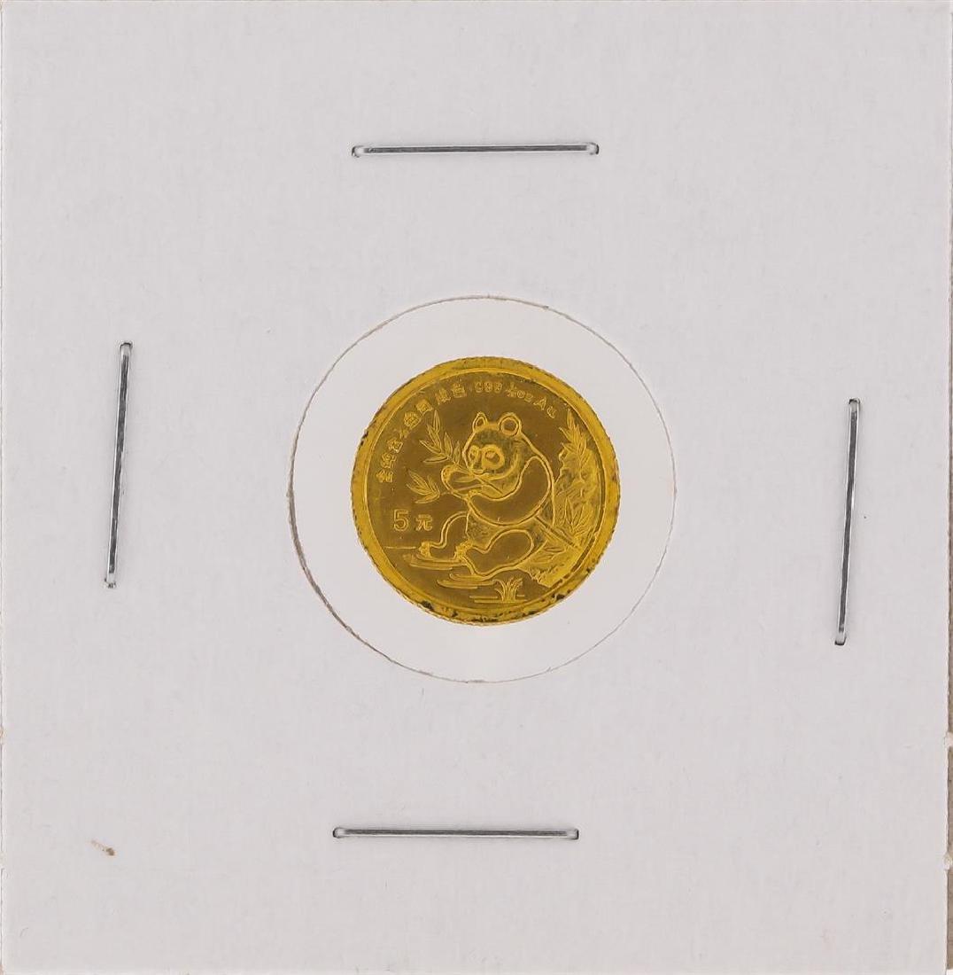 1991 1/20 oz China Panda Gold Coin