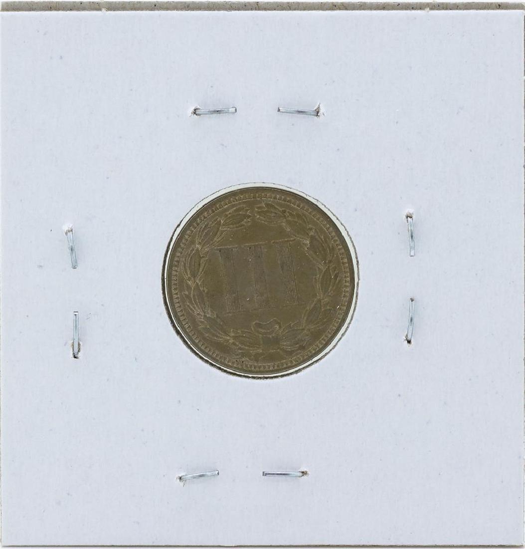1876 Three Cent Nickel Piece Coin - 2
