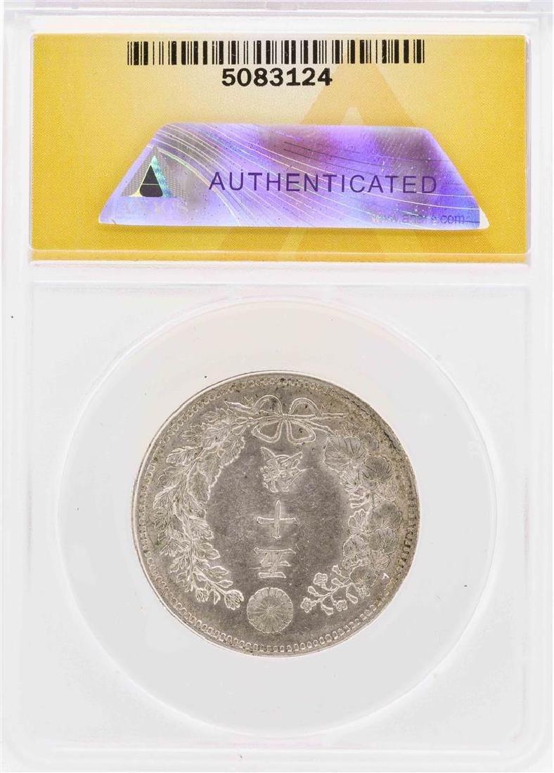 1899 Japan 50 Sen Coin ANACS AU58 - 2