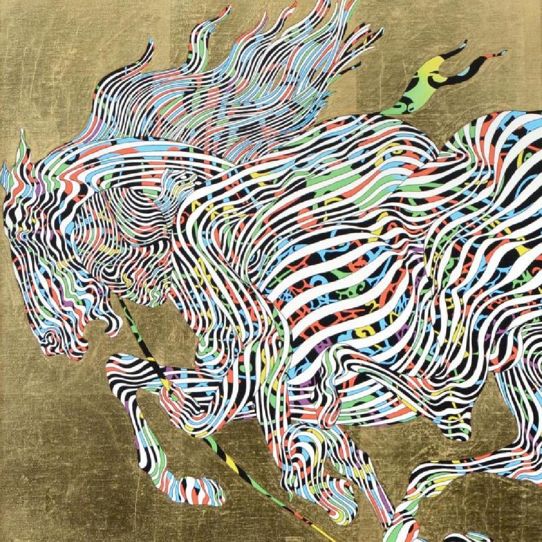 El Dorado by Azoulay, Guillaume - 2