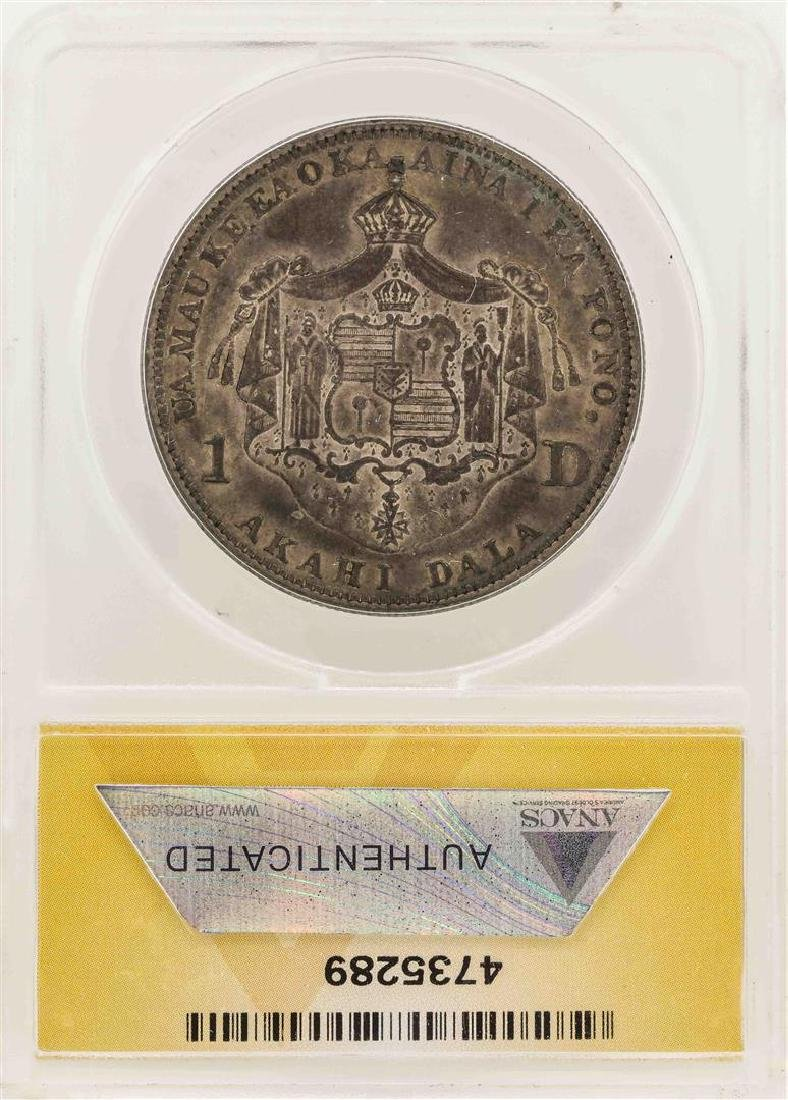 1883 $1 Kingdom of Hawaii Dollar Coin ANACS AU50 - 2