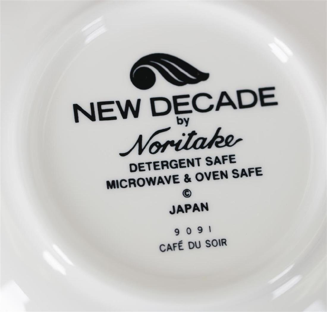 "Vintage Fine China NORITAKE ""Café du Sol"" 27 piece set - 8"