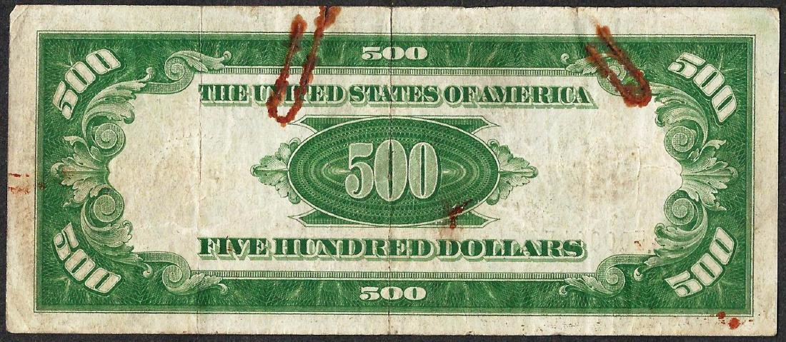 1928 $500 Federal Reserve Note - 2