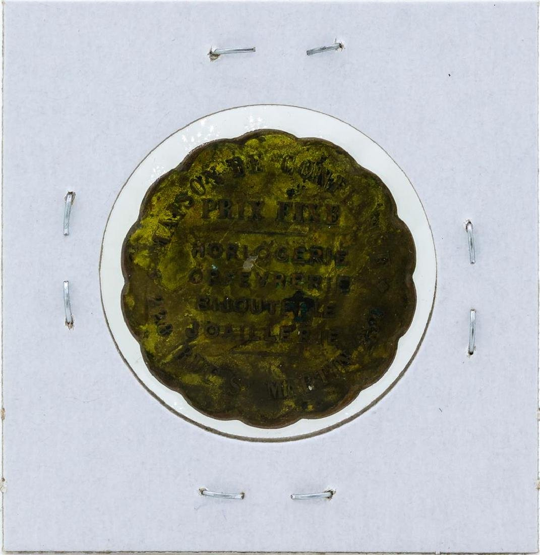 1850 France Token Jeweler Watch Maker Military Paris - 2