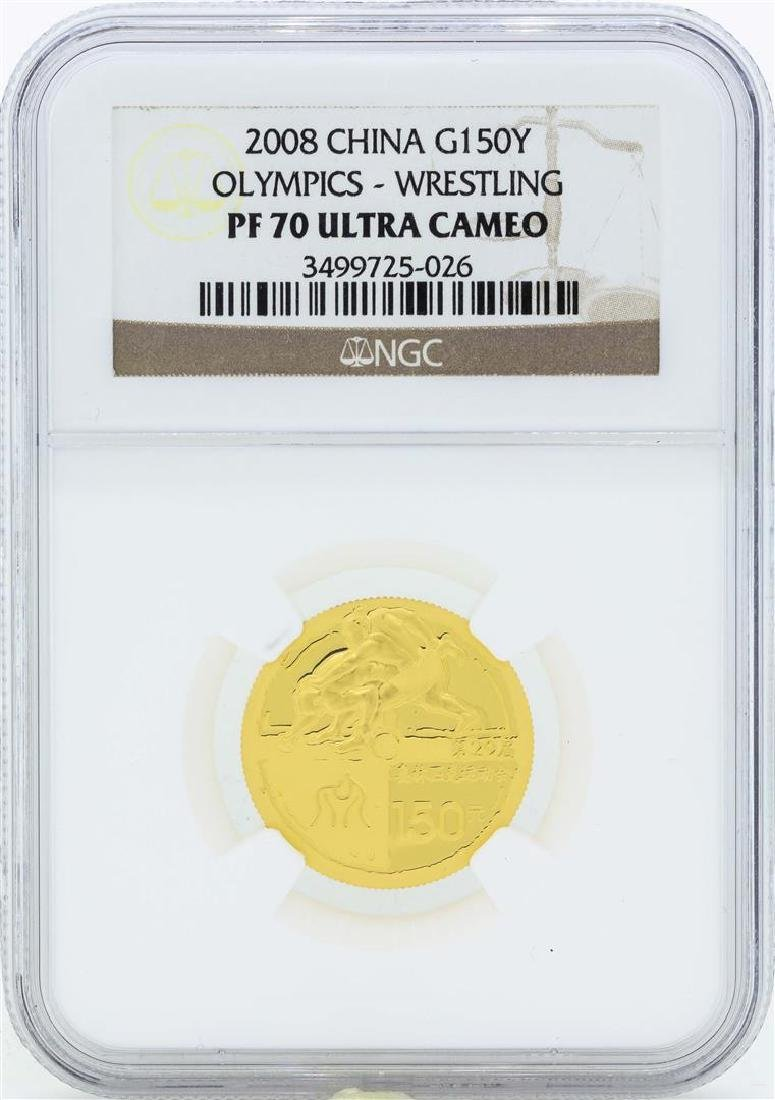 2008 China 150 Yuan Olympics Wrestling Gold Coin NGC