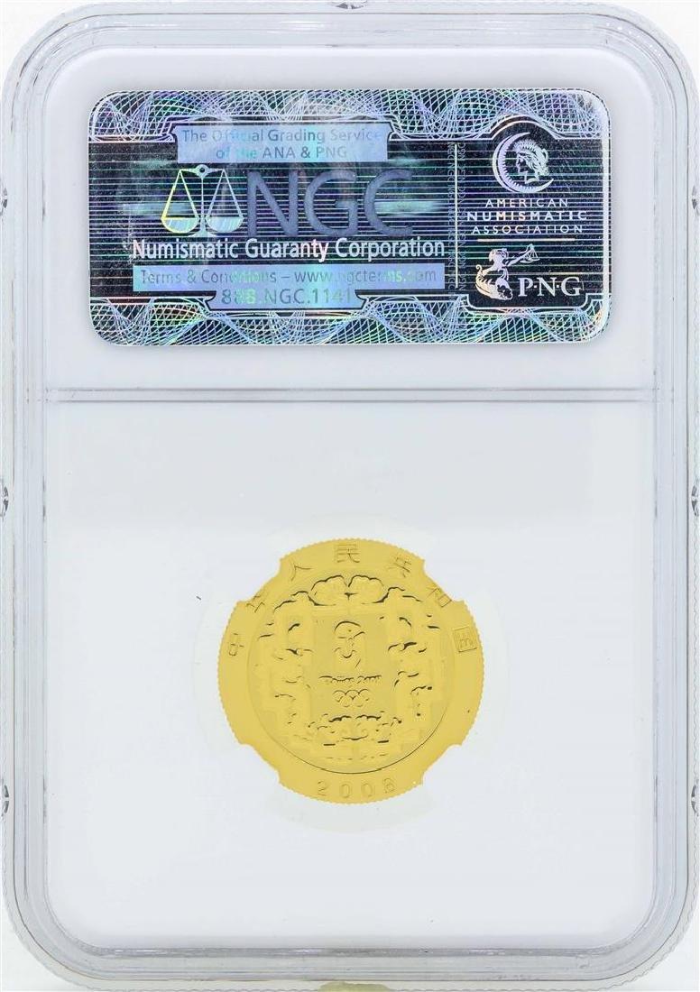 2008 China 150 Yuan Olympics Wrestling Gold Coin NGC - 2