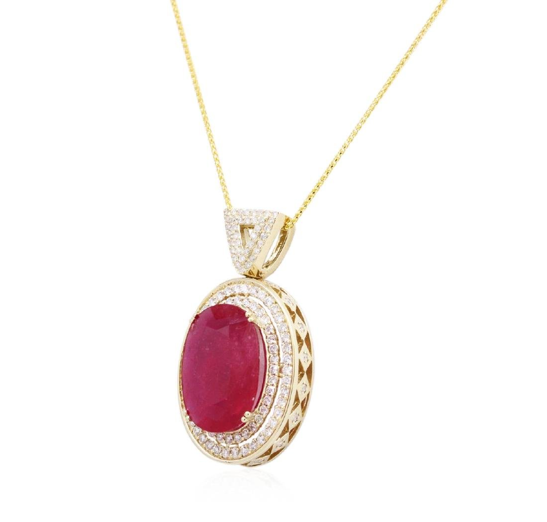 14KT Yellow Gold 21.67 ctw Ruby and Diamond Pendant - 3