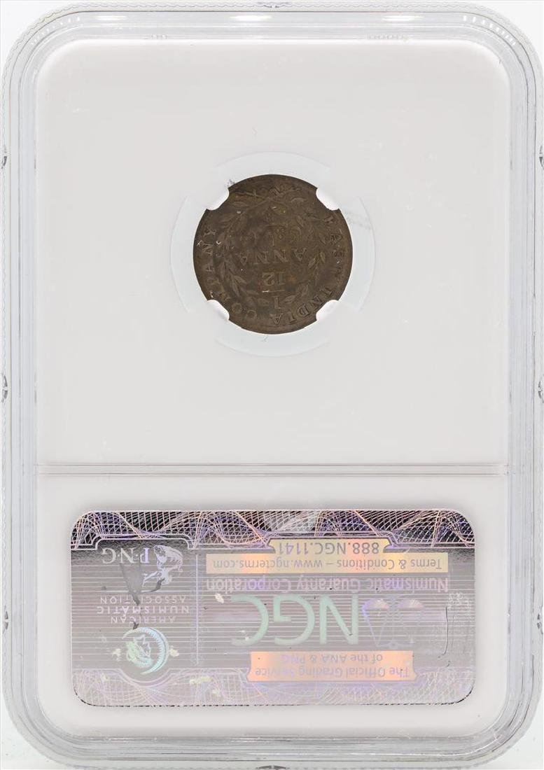 1835(B) East India Co. 1/12 Anna Coin NGC MS63BN - 2