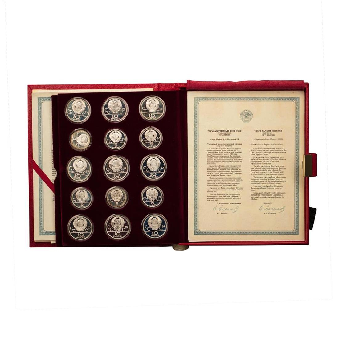 1980 Russia Olympic 28 Coin Roubles Coin Set w/Box & - 3