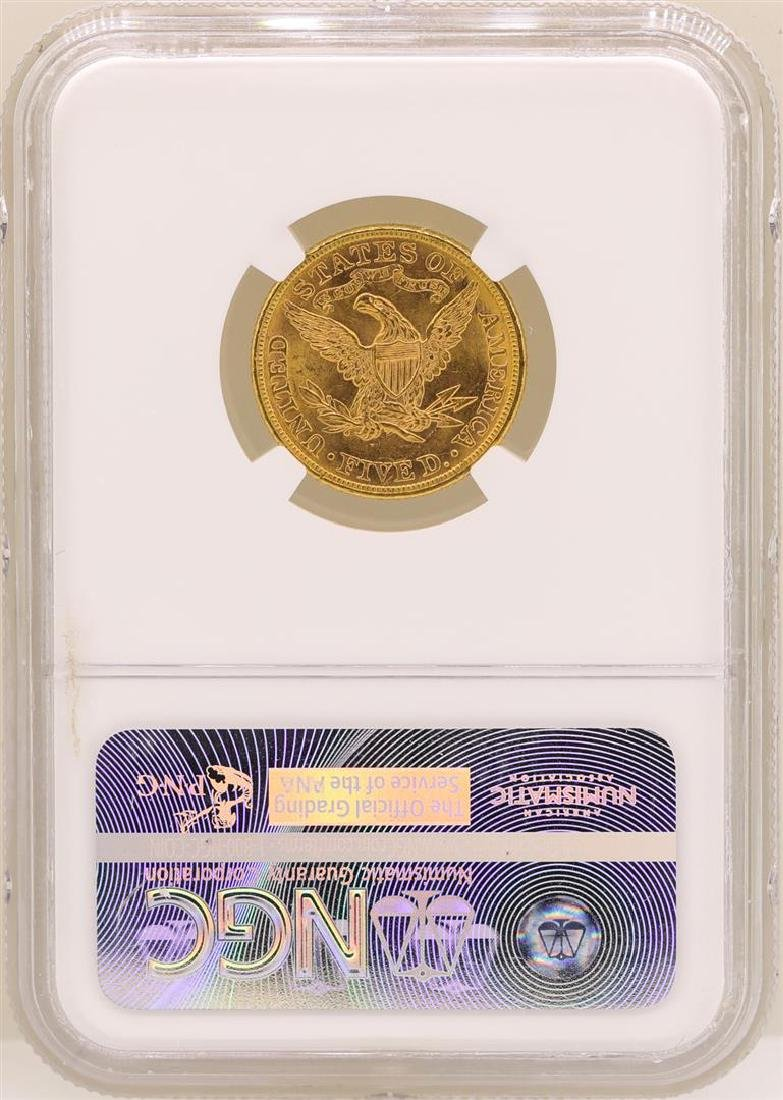 1885 $5 Liberty Head Half Eagle Gold Coin NGC MS63 - 2