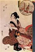 Hiroshige Untitled
