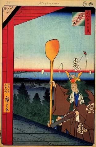 Hiroshige - Mount Atag, Shiba