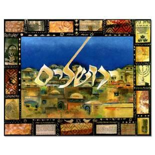 Jerusalem by Shrem, Victor